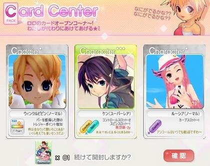 ケンのコントカード.jpg