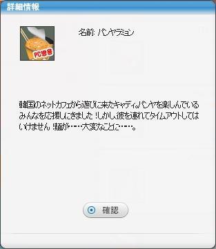パンヤラミョン.jpg