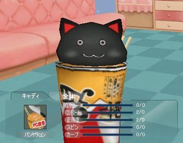 パンヤラミョンのステ.jpg